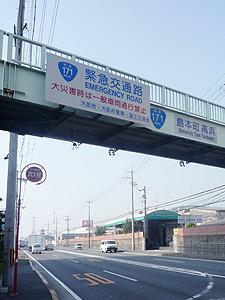 20111013c.jpg