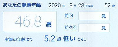 20201222d.jpg